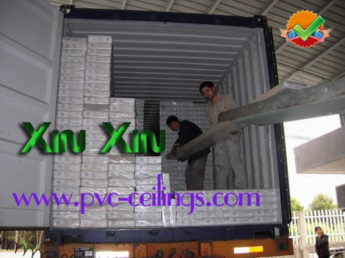 pvc ceiling manufacturer
